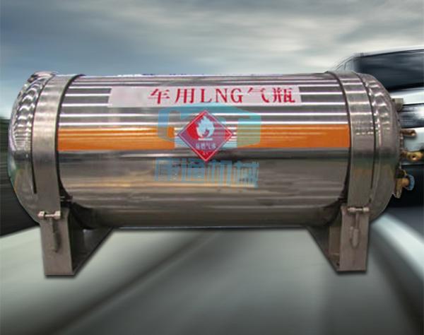 lng车用供气瓶